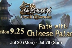 "[Tower of Saviors Version 9.25 ""Fate with Chinese Paladin"" Celebration…"