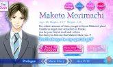 mlfk-makoto-ms
