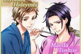 slbp-hideyoshi+toshiie