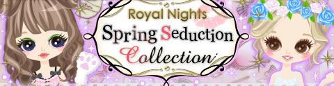 bmpp-spring-seduction-collection
