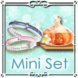 mfwp-ly-mini-set