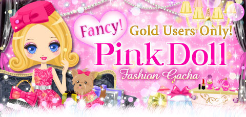 mfwp-pink-doll-gacha