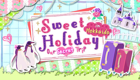 mfwp-sweet-holiday