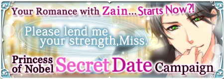 bmpp-secret-date-campaign