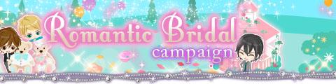 scp-romantic-bridal-hunt