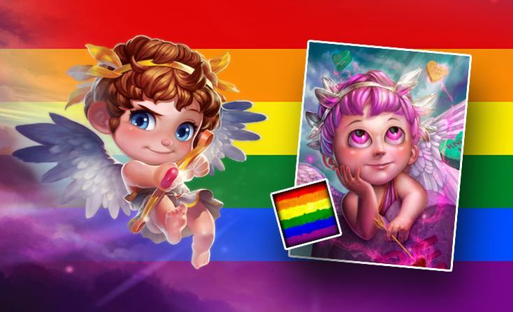 Gay Pride Bundle