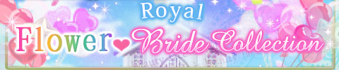 bmpp-royal-flower-bride-collection