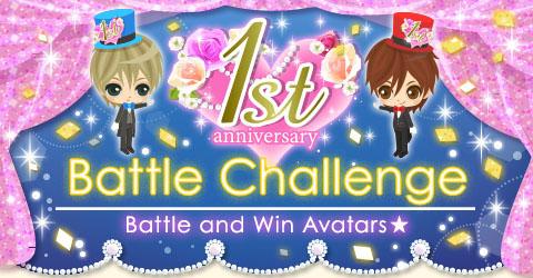mfwp-1st-anni-battle-challenge