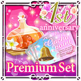 mfwp-1st-anni-story-gacha-premium-set