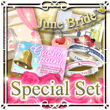 mfwp-jb-special-set
