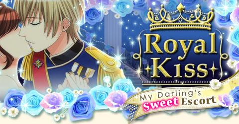 mfwp-royal-kiss
