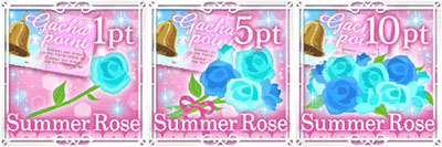 mfwp-summer-rose-campaign-collect