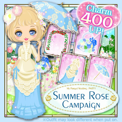 mfwp-summer-rose-campaign-prize