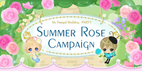 mfwp-summer-rose-campaign