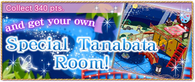 scp-tanabata-festival-hunt-all-comp