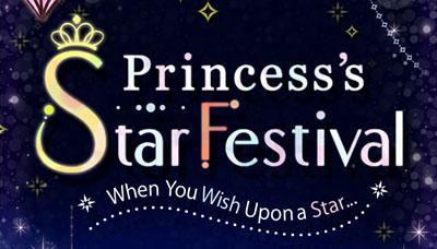 bmpp-princess's-star-festival-(altair)