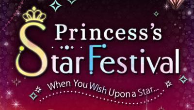 bmpp-princess's-star-festival-(vega)