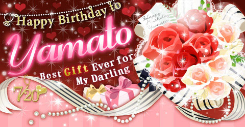 mfwp-happy-birthday-to-yamato