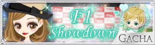 scp-f1-showdown-collection
