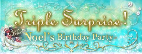 scp-triple-surprise