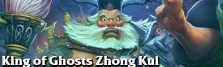 King of Ghosts Zhong Kui