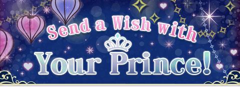 bmpp-wish-card