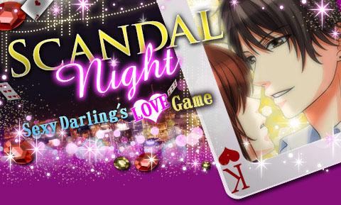 mfwp-scandal-night