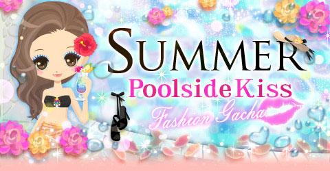 mfwp-summer-poolside-kiss-gacha