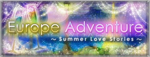 scp-europe-adventure