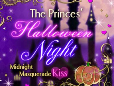bmpp-the-princes'-halloween-night