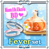 mfwp-hbtk-fever-set