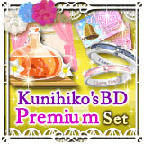 mfwp-hbtk-premium-set