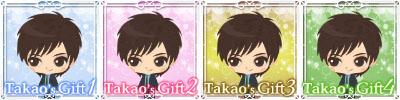 mfwp-takao-s2-gift