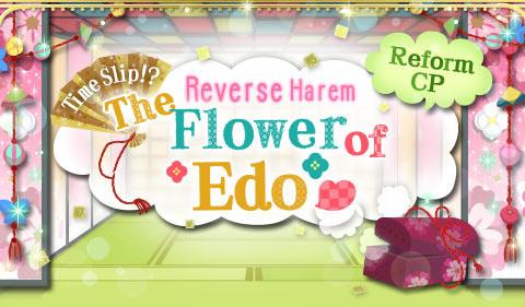 mfwp-the-flower-of-edo-reform-house-reform