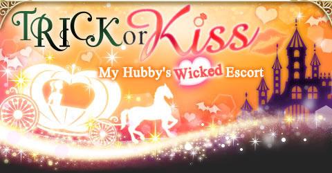 mfwp-trick-or--kiss