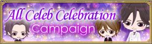 scp-all-celeb-celebration-campaign