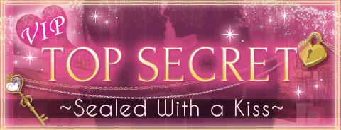 scp-top-secret
