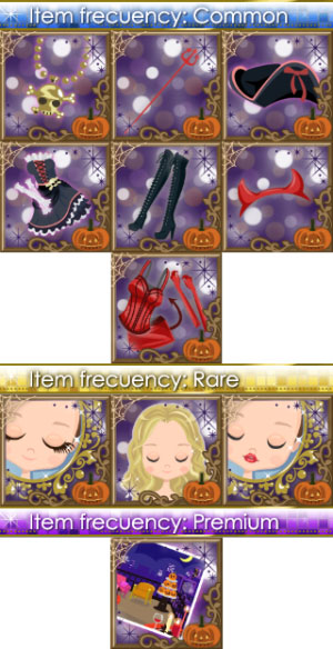 ggp-spooky-glam-hc-collection-prize