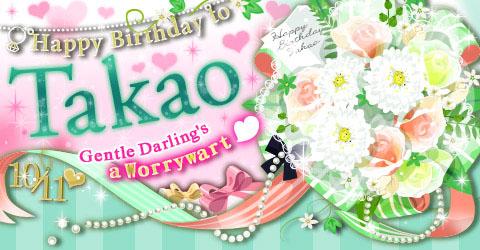 mfwp-happy-birthday-to-takao