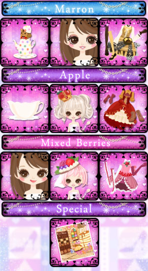 bmpp-royal-autumn-sweets-collection-prize