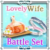 mfwp-obm-battle-set