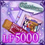 scp-anniversary-kiss-platinum-set